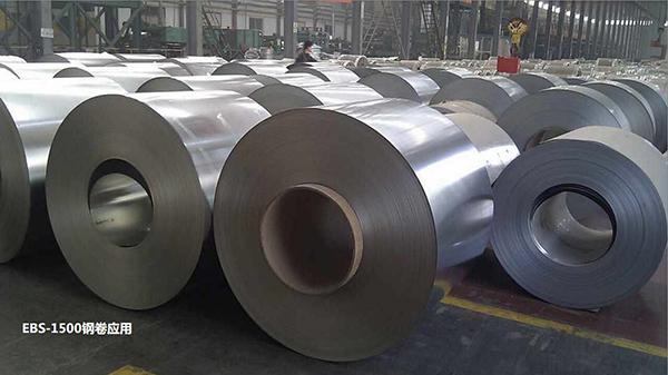钢铁行业标识应用 EBS-1500在线大字符喷码机