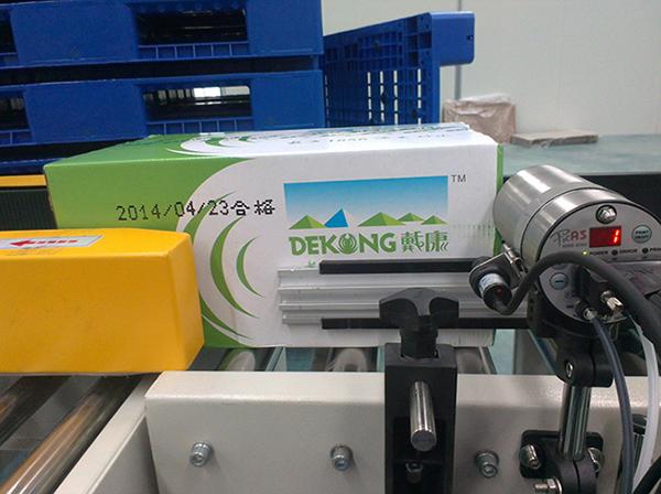 外包装箱(纸箱)在线喷码机 简单高效
