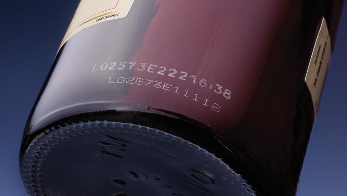 小字符喷码机应用于化学品行业